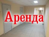 Аренда помещений в здании АБК (до 200 кв.м.)