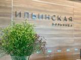 В Глухово открылся амбулаторно-госпитальный центр для детей и взрослых - Ильинская больница