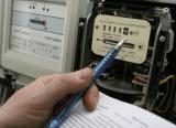01.12.18 будет производиться снятие контрольных показаний электросчетчиков